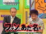 hey_hirano_23.jpg