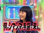 hey_hirano_27.jpg