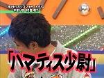 hey_hirano_32.jpg