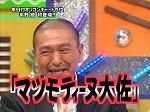 hey_hirano_35.jpg