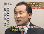 yamada_11.jpg