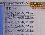yamada_13.jpg