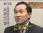 yamada_23.jpg