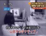 yamada_24.jpg