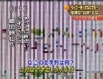 yamada_32.jpg