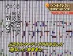 yamada_33.jpg