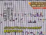 yamada_34.jpg