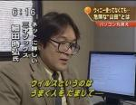 yamada_42.jpg