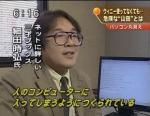 yamada_43.jpg