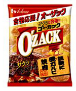 ozack.jpg