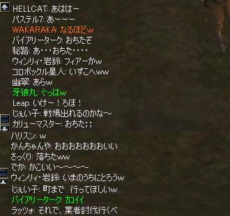 2006.08..26.12