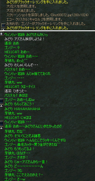 2006.08..26.41
