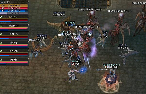 2006.08.18.1