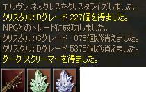 2006.08.29.1