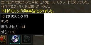 2006.08.29.10
