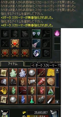 2006.08.29.11