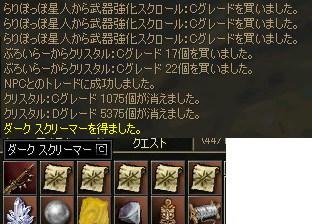 2006.08.29.13