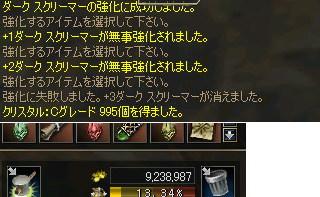 2006.08.29.21