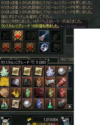 2006.08.29.23