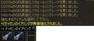 2006.08.29.3