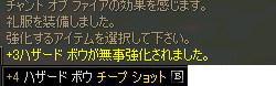 2006.08.31.1