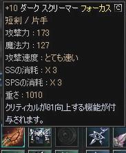 2006.08.31.4