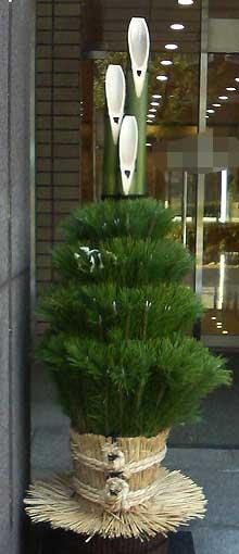 syogatsu2