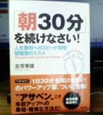 08-03-23_001.jpg
