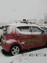 20080212-kuruma.jpg