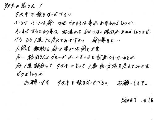 ama-komennto019.jpg