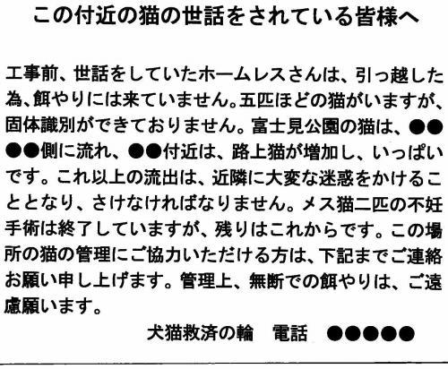 h-esabako1120.jpg
