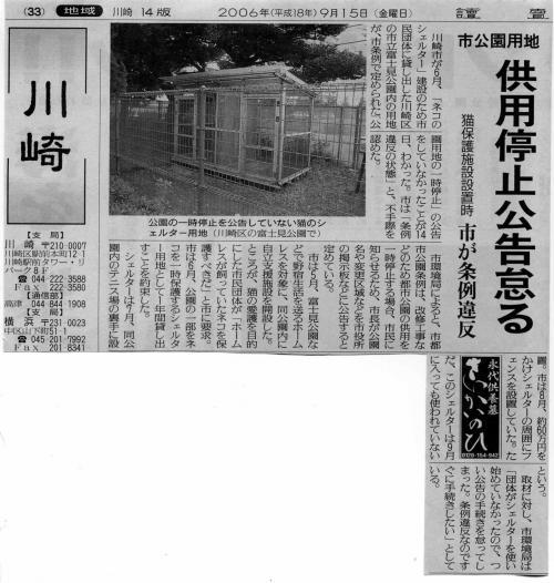 h-yomiuri-kizi117.jpg