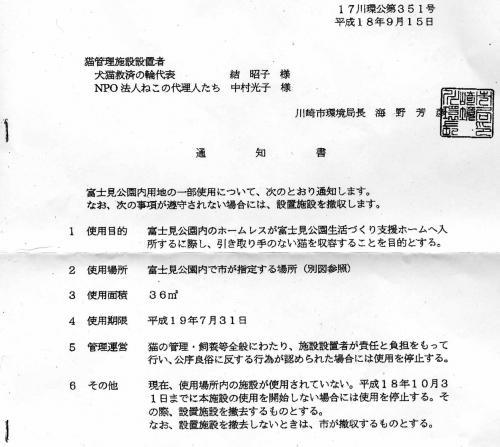 hu-yomiuri116.jpg