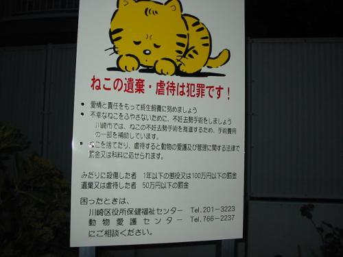 kawasakiku-kannbann.jpg