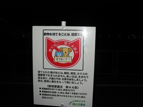 tamagawa-kanban.jpg