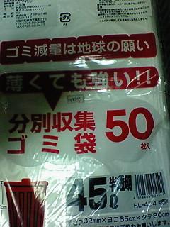 Get!2007_62_20071219014001.jpg