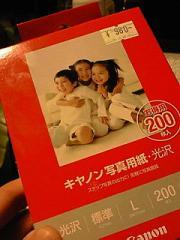 Get!2008_03.jpg