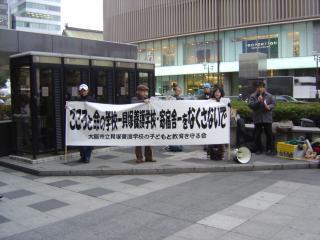 amemura2008_01.jpg