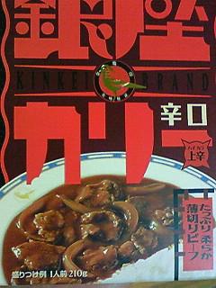 food2007_77.jpg