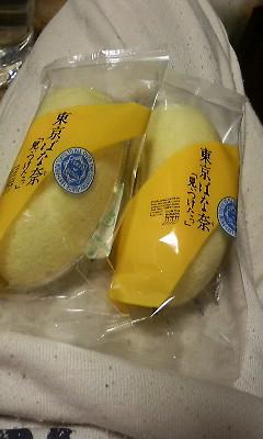 food2008_26.jpg