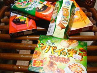 food2008_35.jpg