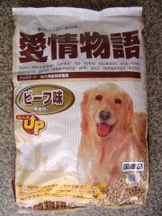 food2008_44.jpg