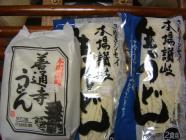 food2008_83.jpg