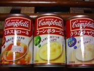 food2008_84.jpg
