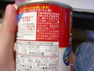 food2008_85.jpg