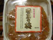 food2008_91.jpg