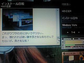 kizai167.jpg