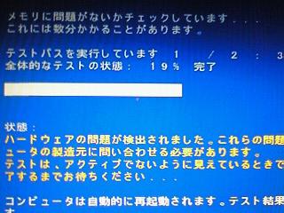 kizai188.jpg