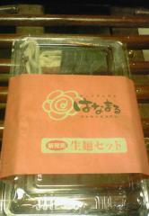 osaka_minami2008_04.jpg