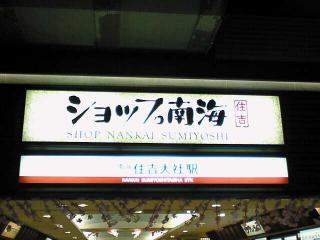 scene2008_04.jpg